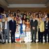 Третья конференция соотечественников, проживающих в Китае