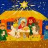 Конкурс «Рождественнская открытка»