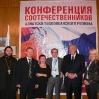 Члены  делегаций Китая, Индии и Сингапура с послом России в Монголии Б. Говориным