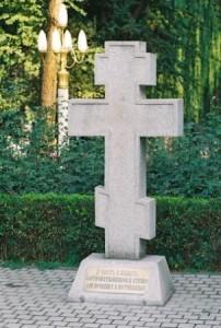 Поклонный Крест. Пекин