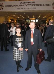 Китай на конференции представляли Председатель КССК М.В.Дроздов и руководитель «Русского Клуба в Урумчи» Н.В.Старкова