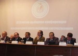 В Москве состоялась III Отчетно-выборная конференция Международного совета российских соотечественников.