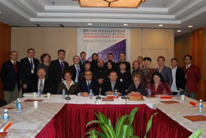 На Вторая конференции соотечественников проживающих в Китае