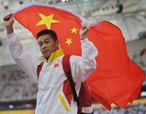 О проекте «Современный Китай глазами россиян».