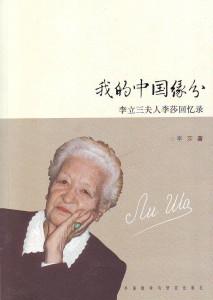 Обложка книги Е. П. Кишкиной