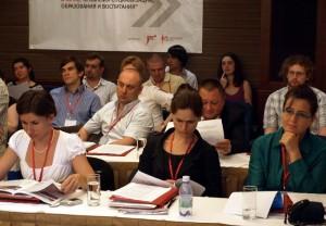 Наблюдатели и гости конференции в Гуанчжоу