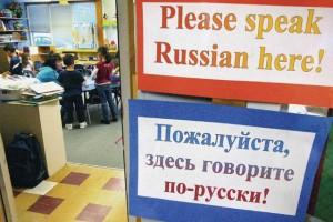 Россотрудничество и «Русский мир» объединяют усилия