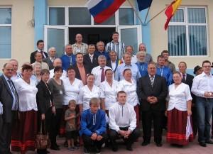 Члены ВКСРС в Румынии
