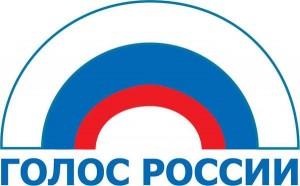 «Голос России» открывает вещание на мобильные телефоны