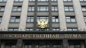Правительство РФ внесло в Госдуму законопроект об изменении Федерального закона о соотечественника