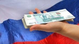 Более 200 млн. рублей направляют столичные власти на поддержку соотечественников за рубежом