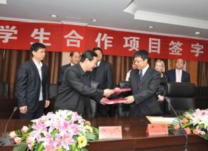 В Пекине пройдет международная конференция «Образование в Пекине: межкультурное обучение иностранным языкам»