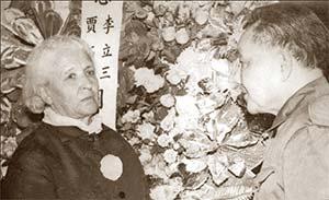 На траурном митинге памяти Ли Лисаня.  Дэн Сяопин выражает соболезнования. 20 марта 1980 г.